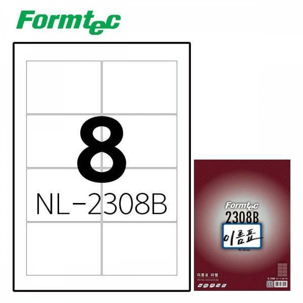 폼텍NL-2308B 20매 이름표 라벨 방수/정리/견출지/스티커/라벨