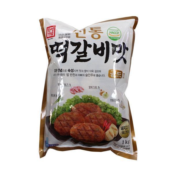 (냉동)한성 전통떡갈비맛골드Ⅱ 1kg