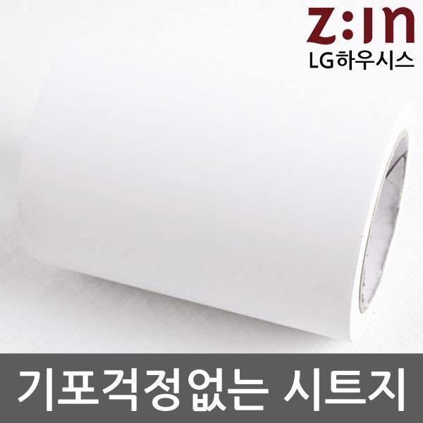 LG하우시스 몰딩시트지 밀크화이트 DC-BMDES-86-15 15cm x 10m 헤라증정