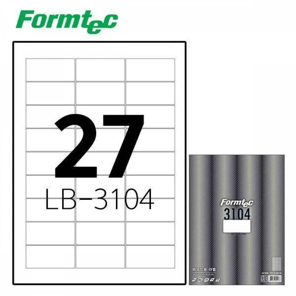 폼텍 LB-3104 100매 레이저 광택 라벨 방수/정리/견출지/스티커/라벨