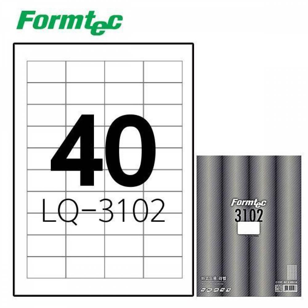 폼텍 LQ-3102 20매 레이저 광택 라벨 방수/정리/견출지/스티커/라벨