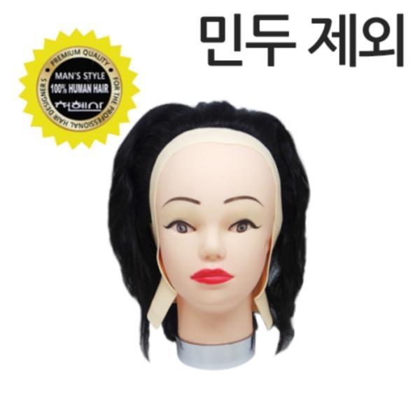 A_천혜사 7in MTW Y 남성커트연습가발(인모100프로)