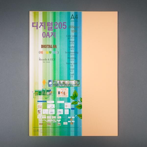 종이문화 친환경디지털OA A4 205g(10매) 26.피치