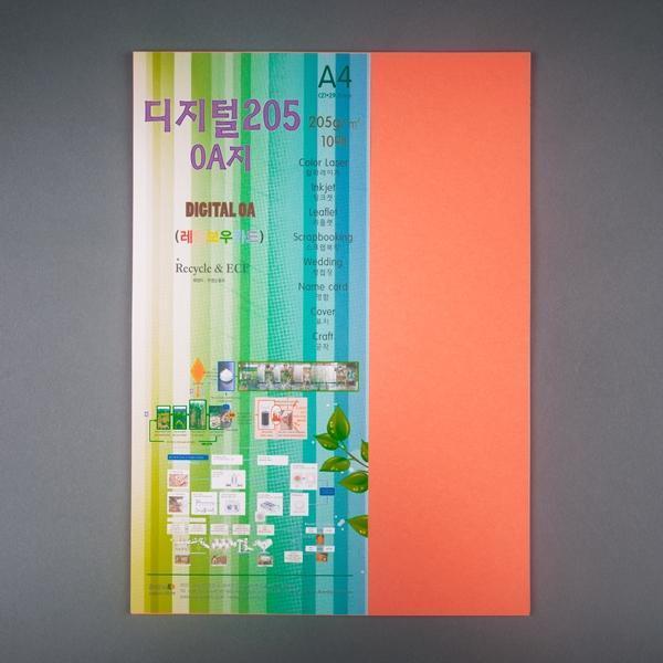 종이문화 친환경디지털OA A4 205g(10매) 28.로얄오렌지