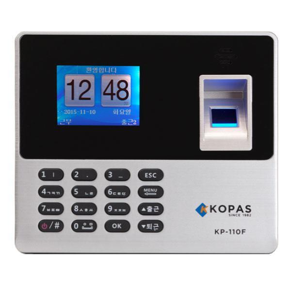 지문인식기 KP-110F 출퇴근기록기 USB 근태관리