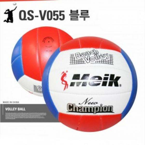 Meik 메이크 QS-V056 배구공