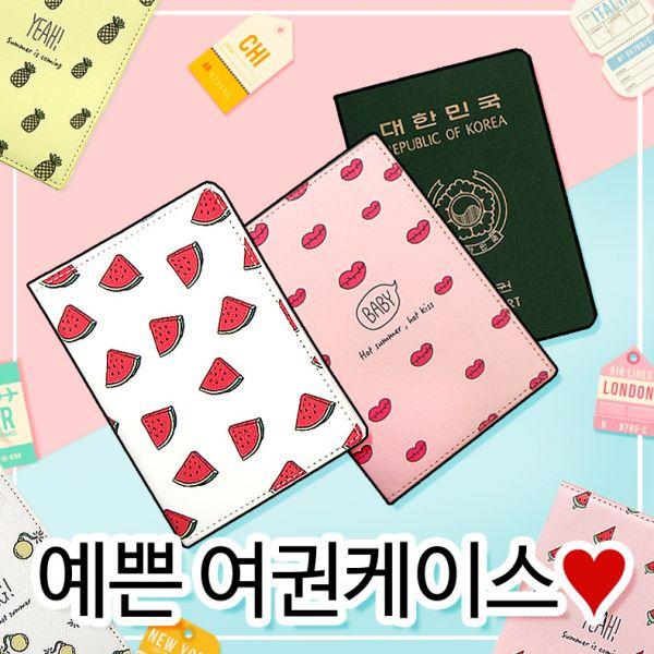 예쁜여권케이스10종 여권지갑 여행 파우치 여권케이스 지갑 카드지갑 여행용품