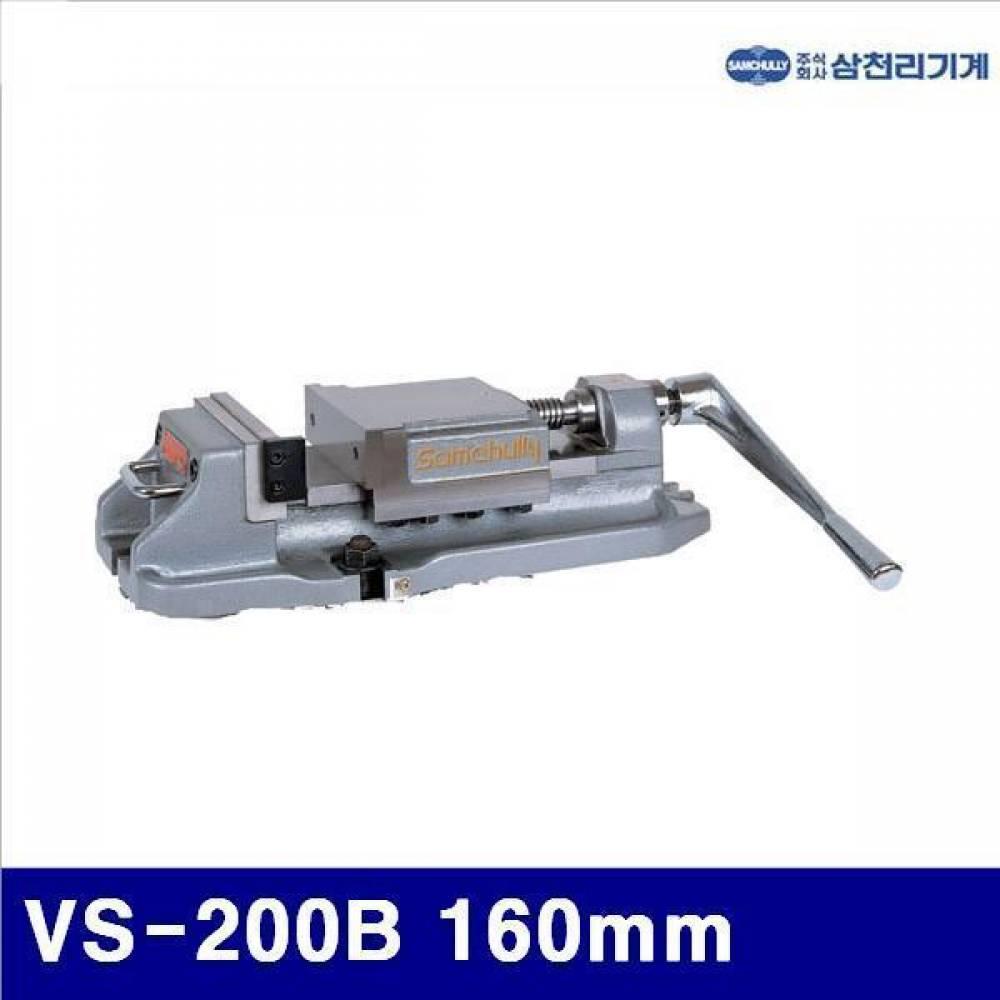 (화물착불)삼천리기계 5351413 머신바이스-(몸체만) VS-200B 160mm 57.5kg (1EA)
