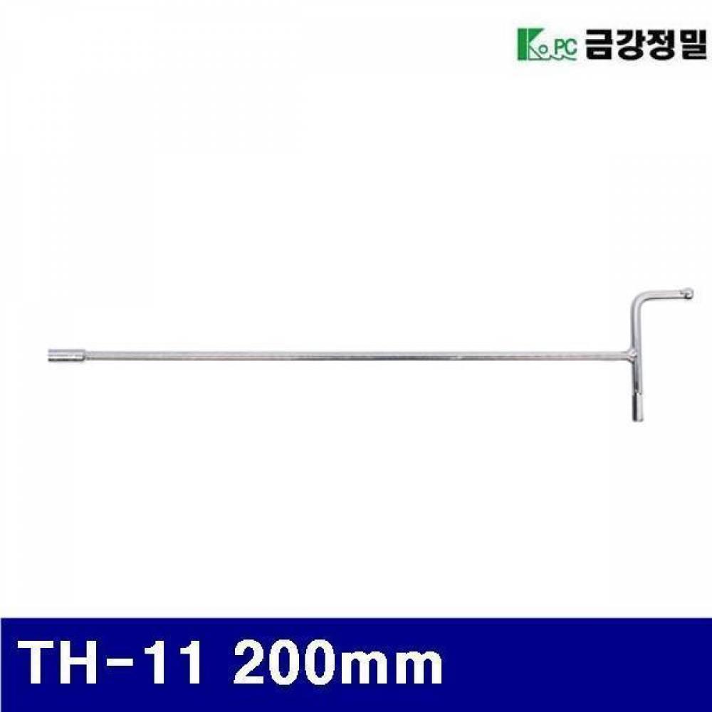 금강정밀 1110155 T핸들소켓 TH-11 200mm  (1EA)
