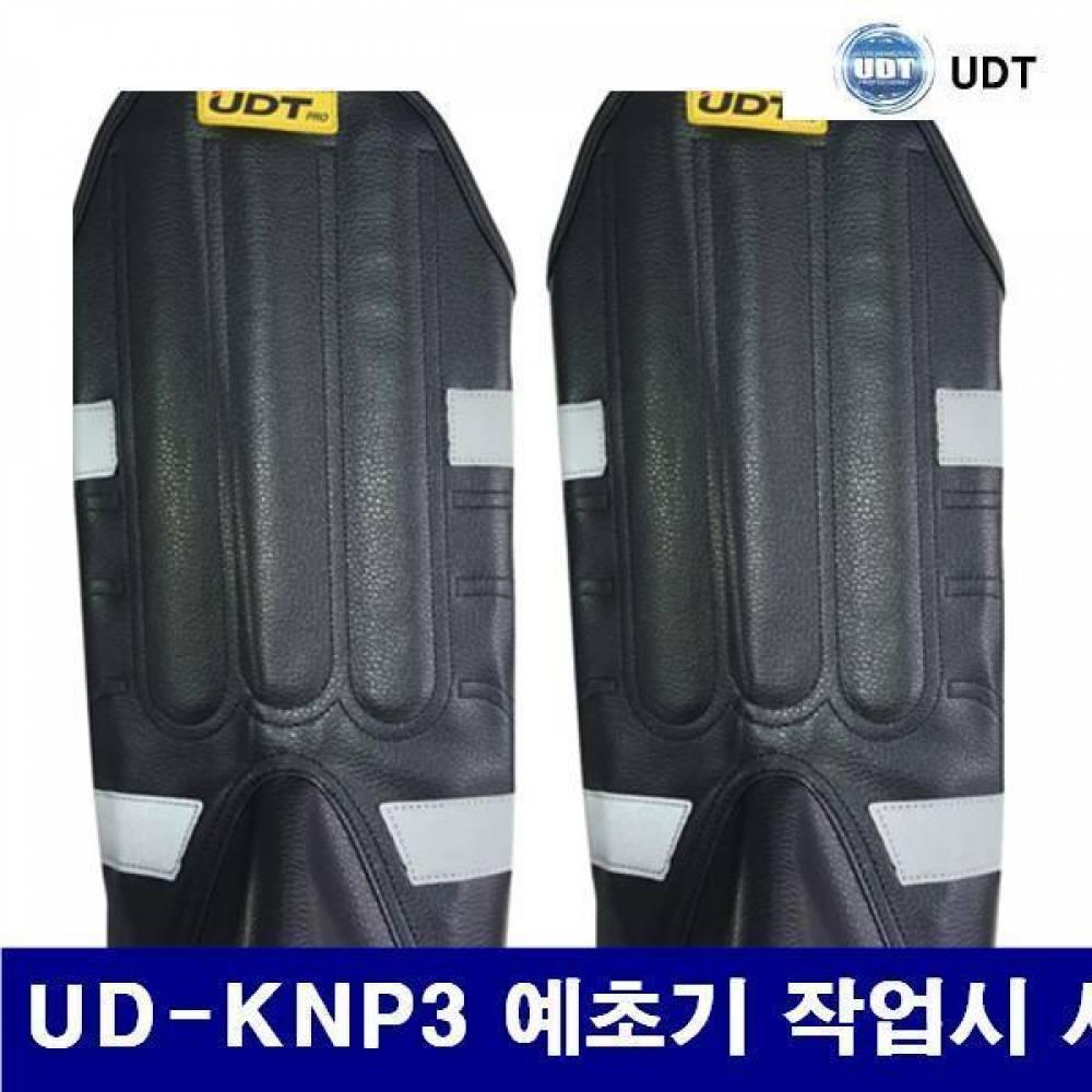 UDT 4990279 예초기 액세서리-무릎보호대 UD-KNP3 예초기 작업시 사용  (1EA)