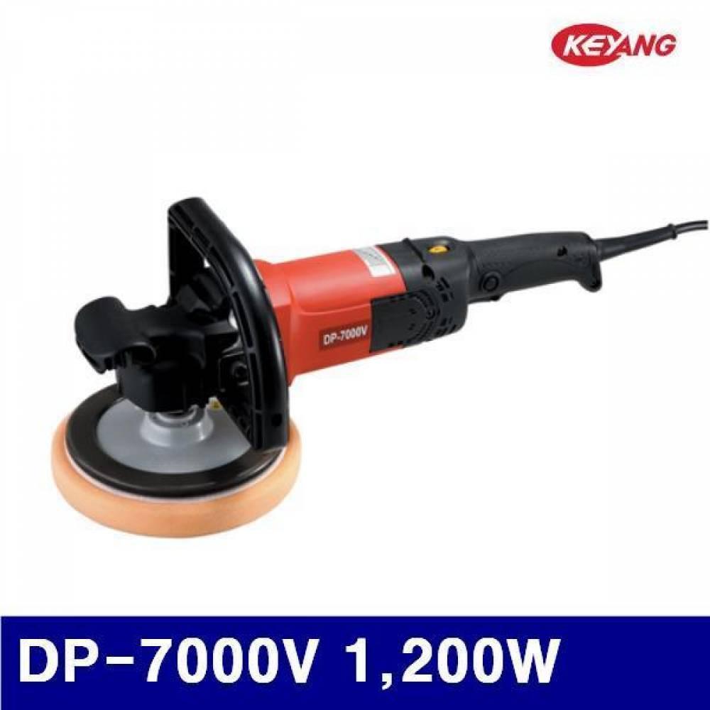 계양전기 5021071 전기폴리셔-속도조절 DP-7000V 1 200W 800-2 400 (1EA)