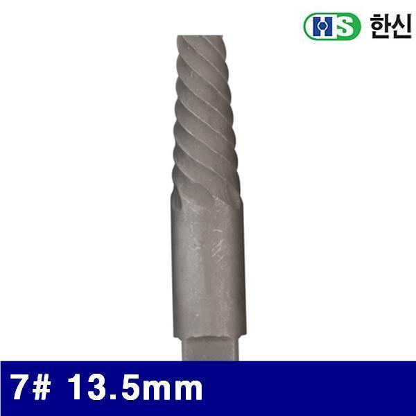 한신 1321654 히다리탭 7(샵) 13.5mm 17/32 (1EA)