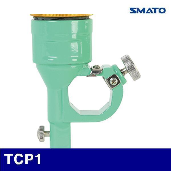 스마토 1134191 이지커터부품-칼집세트 TCP1   (1EA)