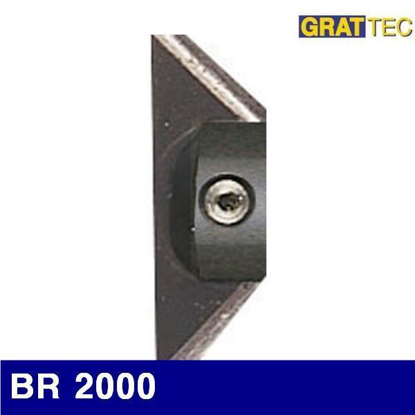 그라텍 3600272 카운터 씽크형 디버링툴 날 BR 2000 사용범위   5.5-10mm  (1EA)