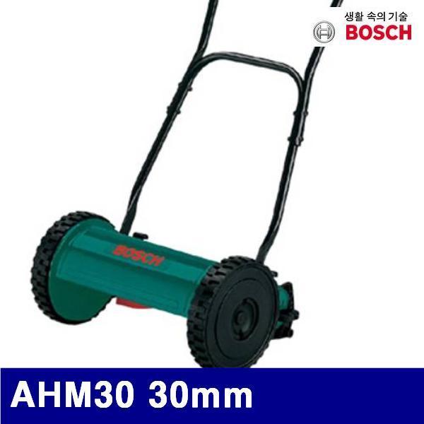 보쉬 5051328 수동 잔디깎기 AHM30 30mm 12-40mm (1EA)