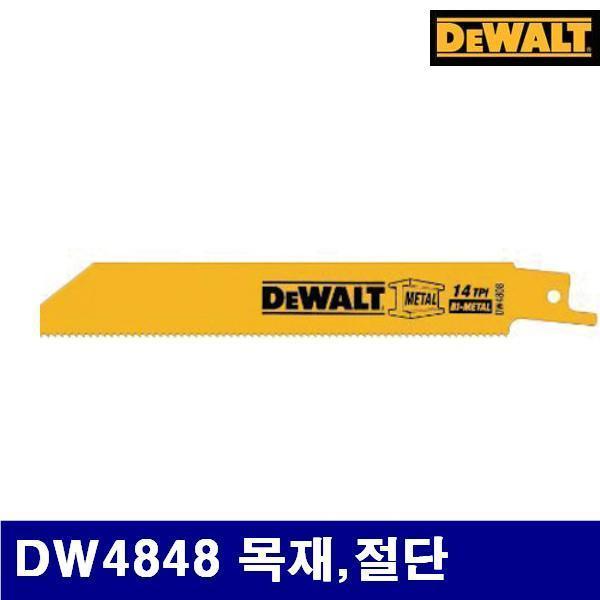 디월트 5092121 컷쏘날 DW4848 목재 절단 229mm (1SET)