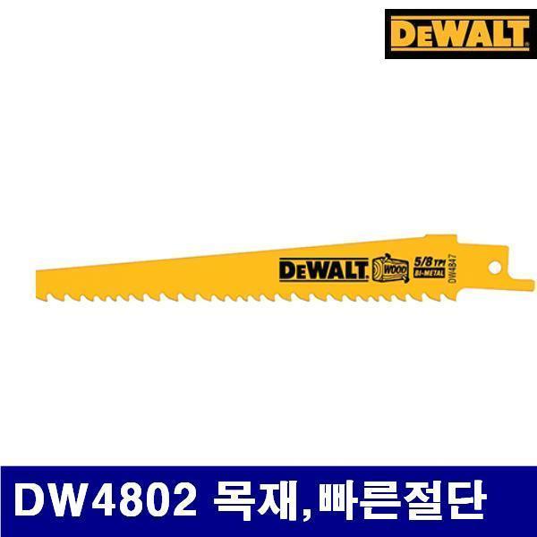 디월트 5093768 컷쏘날 DW4802 목재 빠른절단 152mm (1SET)
