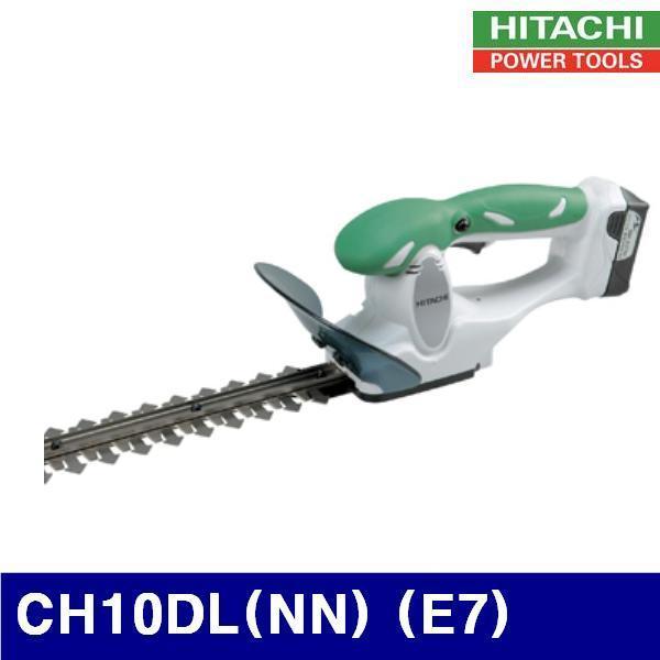 HITACHI 689-0083 충전잔디깍기 10.8V (베어툴)-리튬 CH10DL(NN) (E7) (1EA)